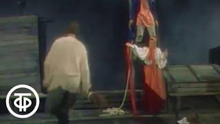 И.Тургенев. Муму. Ленинградский Малый драматический театр (1990)
