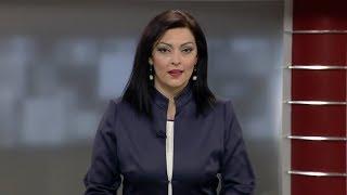 Вести на Канал 5 во 18, 12.12.2018