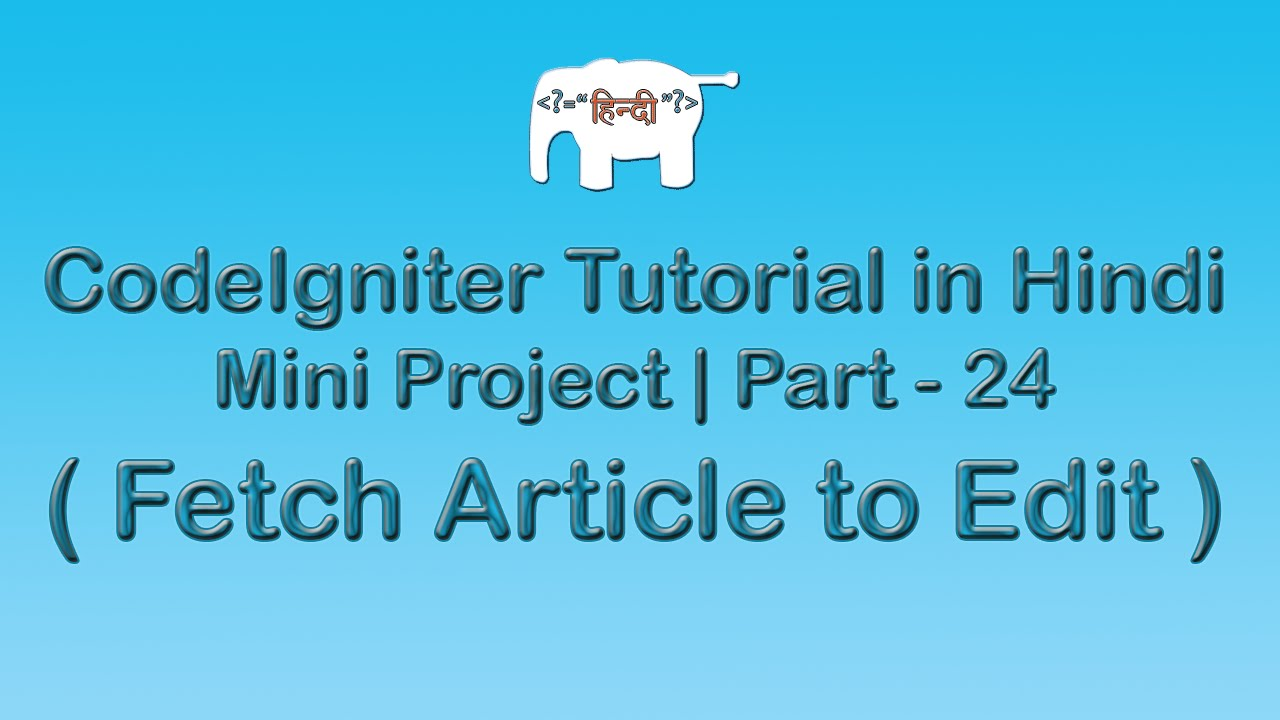 CodeIgniter Project Tutorial in Hindi/Urdu (Fetch Article for Edit)