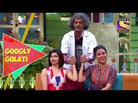 Gulati Enjoys Celebrities' Check-Up | Googly Gulati | The Kapil Sharma Show