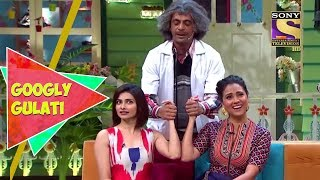 Gambar cover Gulati Enjoys Celebrities' Check-Up | Googly Gulati | The Kapil Sharma Show