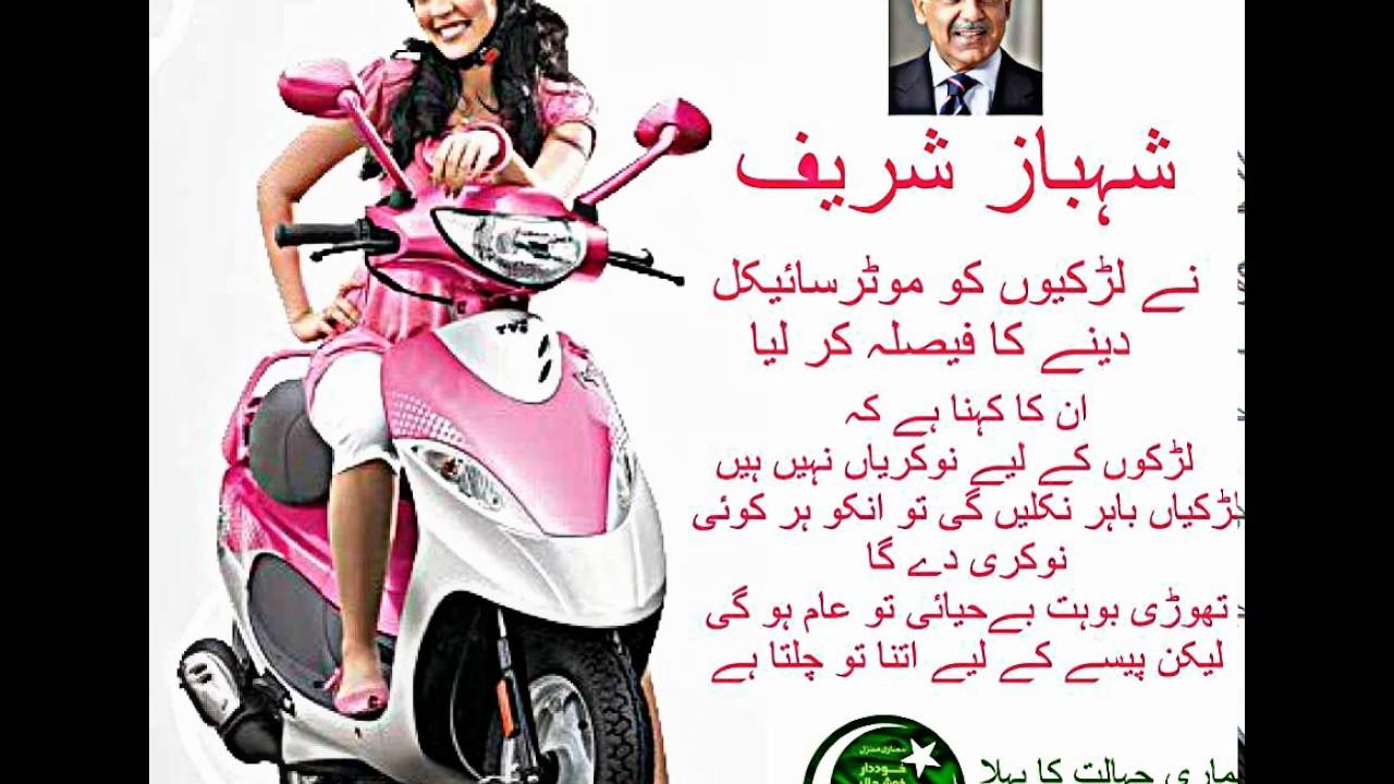 Vespa  Price In Pakistan