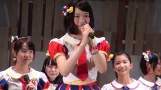 くれにゃんの魅力をギュッと2分間に凝縮。 2014年8月2日新潟県アオーレ...