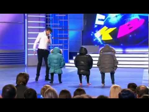 КВН Высшая лига 2013 14 финала КемБридж Кастинг на роль Паспарту Форт Боярд