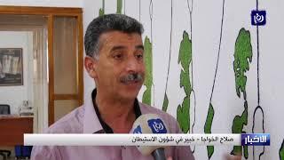 الاحتلال يعلن عن تنفيذ شارعين التفافيين في الضفة الغربية بغرض فصل مناطقها - (2-5-2019)