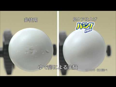 CM本田望結15s花王ハミングNeoふんわり肌ケア仕上げ篇