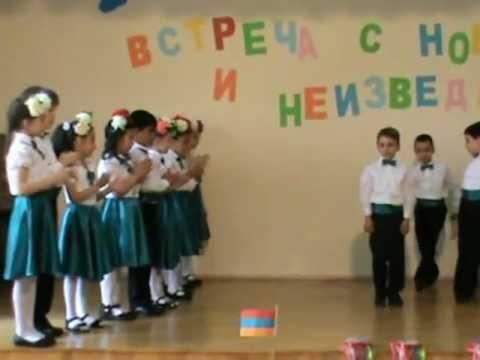 школа 7 В. Маяковского г. Ереван