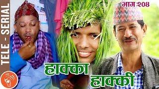 Hakka Hakki - Episode 204   8th July 2019 Ft. Daman Rupakheti, Ram Thapa