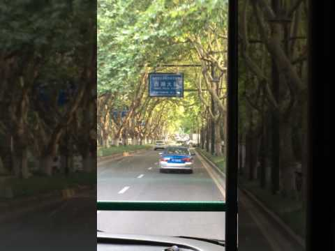 Hangzhou city- west lake to binjiang district