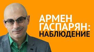 Одесса. Пять лет со дня трагедии