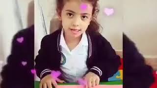 Nora International Schools