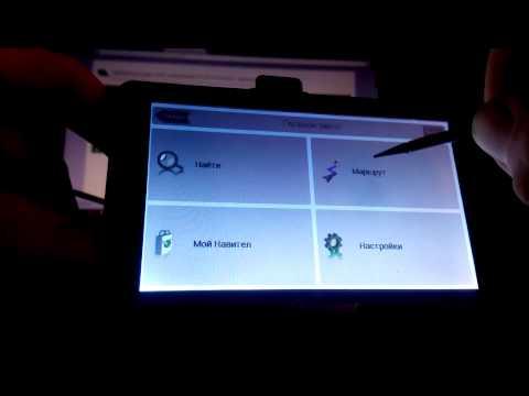 как добавить карту в навигатор - фото 11