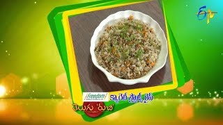 Carrot Sprouts Rice | Telugu Ruchi | 12th June 2018 | ETV  Telugu