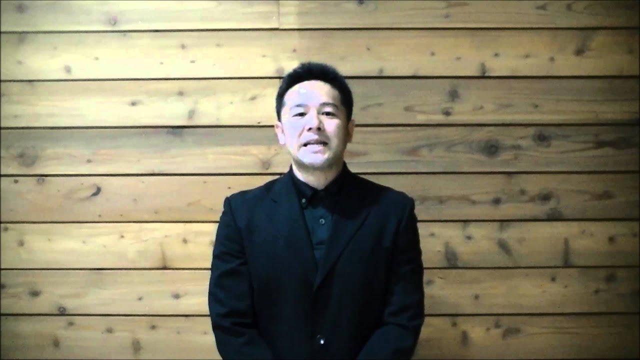 池田渉さんの国体応援メッセージ...