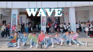 [KPOP IN PUBLIC] ATEEZ(에이티즈) _ WAVE Dance Cover by AOD from Taiwan