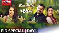 Funkari - Eid Special - Day 1 - 26 June 2017 - TV One