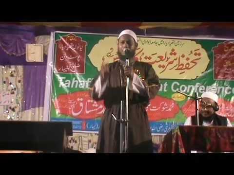 qari shamshad rahi_jamia abu moosa ashari(rz.)katihar bihar