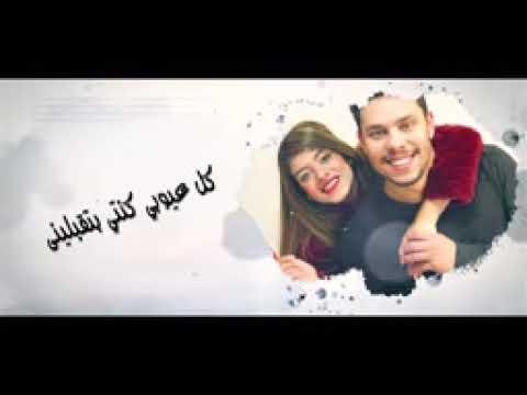 اغنيه والله ما تغيبى عن البال ـ احمد حسن و زينب  فيديو كليب حصرى  2020