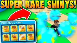 He Traded Me THESE SUPER RARE PETS FOR THE NEW UPDATE!! - Roblox Bubble Gum Simulator