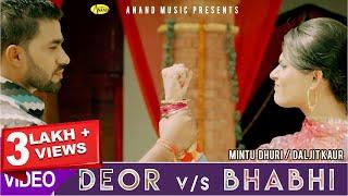 Mintu Dhuri ll Daljit Kaur ll Deor Vs Bhabi (Full Video) Anand Music II New Punjabi Song 2016