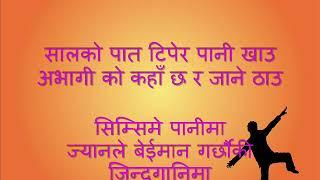 Simsime Panima Nepali karaoke with lyrics