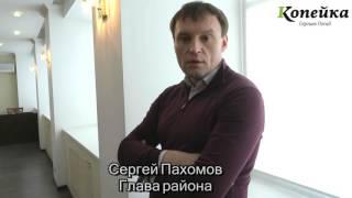 Сергей Пахомов о своей позиции по праву жителей выбора управляющей компании(, 2016-03-18T14:17:18.000Z)