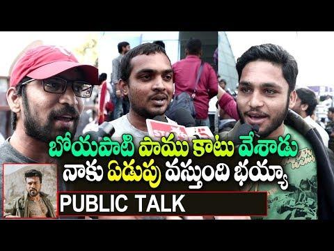 Vinaya Vidheya Rama Public Talk | Ram Charan | Boyapati Srinu | Kiara Advani | i5 Network