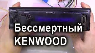 Автомагнитола Kenwood KMM-257 хрипит и отключается