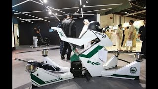 A Hoverbike Has Been Added To The Dubai Police Fleet