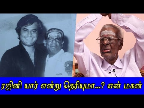 Rajini Is Not A Super Star For Me - Friend L Muthappa's Emotional Interview - Heart Touching...