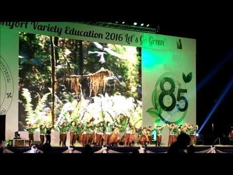 Let's go green  Montfort Variety Education 2016 (EP6)