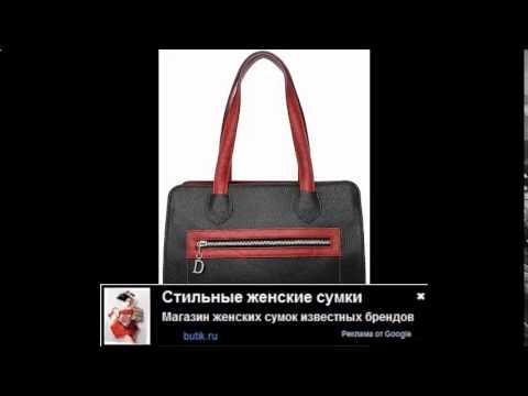 4bf990417d4a Сумки женские Nike в Кемерово - 865 товаров: Выгодные цены.
