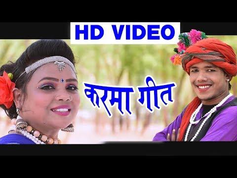 गोविन्द सोनवानी-Cg Karma Geet-Chehara O Tor Chehara-Govind Sonwani-New Chhattisgarhi Song Video 2018