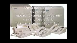 видео Ремонт мини АТС Panasonic, LG, Siemens
