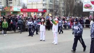 Олимпийский огонь в Белгороде 3