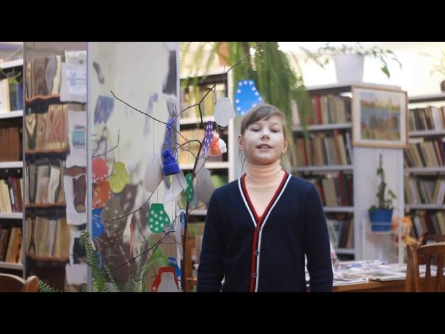 Изображение предпросмотра прочтения – ДарьяУсачёва читает произведение «Лисица и виноград» И.А.Крылова