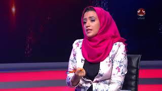 لا احد معفي من الموت في كتاب الحوثي للتجنيد الاجباري   حديث المساء   تقديم اماني علوان