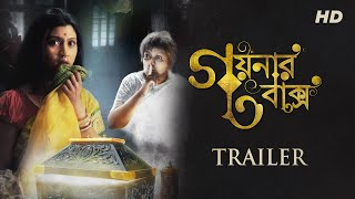 goynar baksho a film by aparna sen theatrical trailer with subtitles bengali full hd 2013