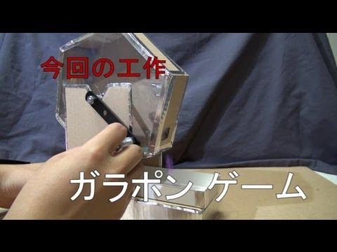 ガラポンの仕組みと作り方!木製のガラポンを自作 …