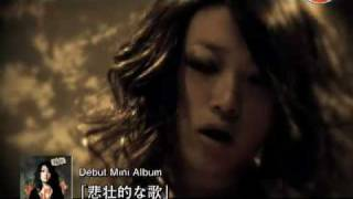 Download Black Dahlia「Favorite Phrase」 MP3 song and Music Video