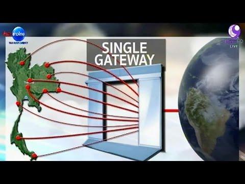 ไขข้อข้องใจซิงเกิลเกตเวย์ (Single Gateway) หลังเกิดกระแสต่อต้านทำเว็บกระทรวงล่ม
