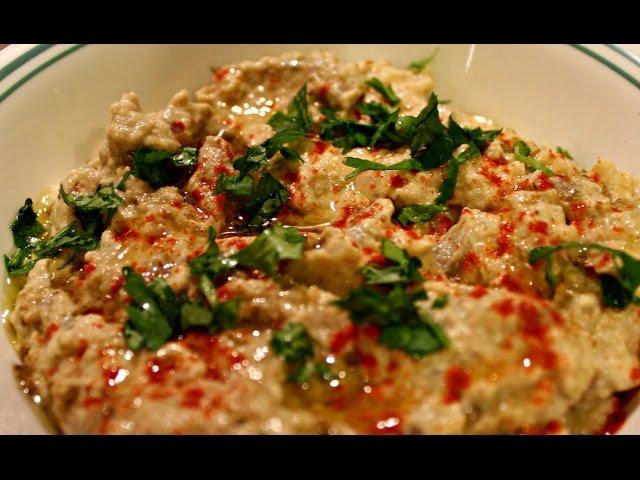 Baba Ghanoush Recipe (Eggplant Dip)