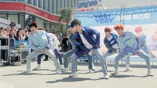 Most Satisfying Synch in K-pop - VERIVERY(베리베리)