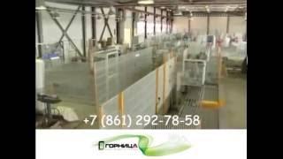 Горница Пластиковые окна(Горница крупнейший завод по производству пластиковых окон из профиля ELEX в Краснодаре. У нас вы можете заказ..., 2016-08-13T10:09:34.000Z)