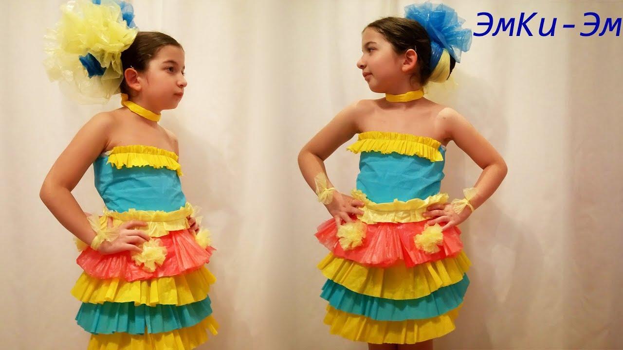 Платье из бумаги своими руками для девочки фото 107