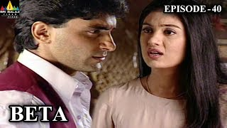 Beta Hindi Episode - 40 | Pankaj Dheer, Mrinal Kulkarni | Sri Balaji Video