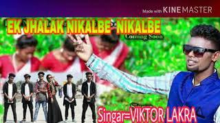 Ek_jhalak_nikalbe_nikalbe_toke_dekbo_by=Victor=lakra