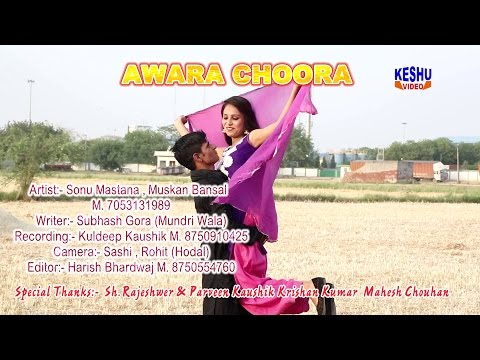 Awara Choora || Latest Haryanvi Dj Song 2017 || आवारा छोरा || Keshu Music