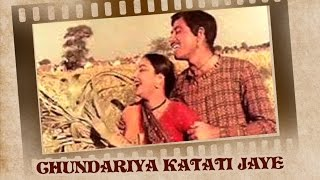 Chundariya Katati Jaye Re (Video Song) |  | Mother India | Nargis | Sunil Dutt | Manna Dey