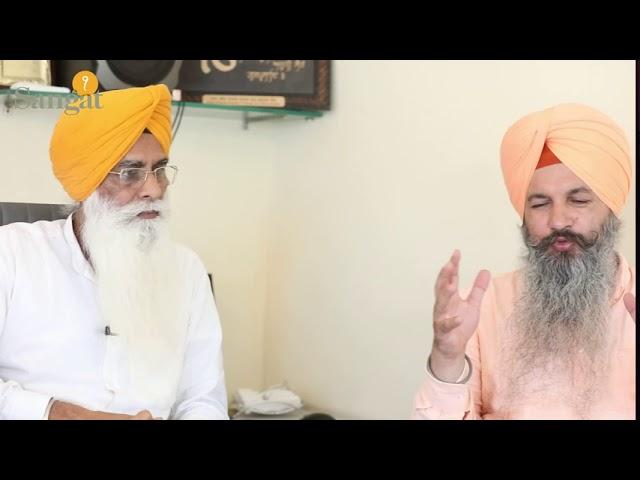 Ek Noor - Guru Granth Sahib Issue - Gurcharan Singh Grewal - SGPC - ਏਕ ਨੂਰ - ਗੁਰਚਰਨ ਸਿੰਘ ਗਰੇਵਾਲ